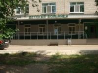 Поликлиника 38 нижний новгород нижегородский район ул ильинская расписание